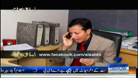 Aisa Bhi Hota Hai 1st April 2014 Tuesday at Samaa News