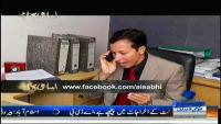 Aisa Bhi Hota Hai 1st April 2014 Tuesday at Samaa News