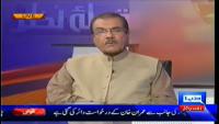 Nuqta e Nazar 1st April 2014 by Mujeeb Ur Rehman Shami on Tuesday at Dunya News