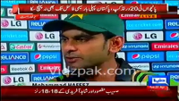 Captain Muhammad Hafeez Apologizes To Pakistani Nation About Poor Performance