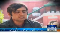 Crime Scene 2nd April 2014 by Beena Khan on Wednesday at Samaa News TV