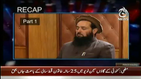Aaj With Reham Khan 2nd April 2014 Wednesday at Ajj Tv