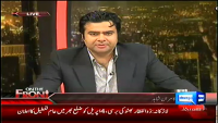 On The Front 2nd April 2014 by Kamran Shahid on Wednesday at Dunya News