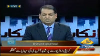 Inkaar 2nd April 2014 by Javed Iqbal on Wednesday at Capital TV