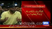 Shahid Afridi Media Talk After Returning Back From Bangladesh