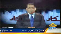 Inkaar 3rd April 2014 by Javed Iqbal on Thursday at Capital TV