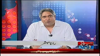 Rana Mubashir @ Prime Time 3rd April 2014 Thursday at News One