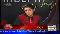 Indepth with Nadia Mirza 3rd April 2014 Thursday at Waqt News
