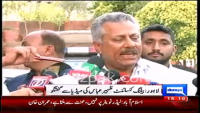 Zaheer Abbas Left Media Talk And Got Angry on Journalist