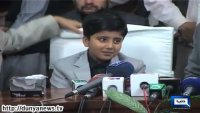 Haris Manzoor 9 Years Old Pakistani Student Break 800 Years Old Record of Cambridge University in O-Level