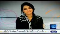 Nau 2 Gayarah 4th April 2014
