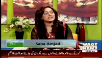 Salam Pakistan 4th April 2014