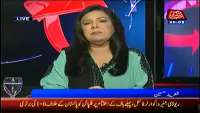 D Chowk 4th April 2014 by Katrina Hussain on Friday at Abb Takk