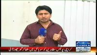Hum Log 4th April 2014 by Ali Mumtaz on Friday at Samaa News TV