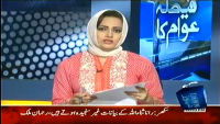 Faisla Awam Ka 4th April 2014 by Asma Shirazi on Friday at Dawn News