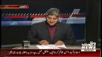 Apna Apna Gareban 5th April 2014 by Matiullah Jan on Saturday at Waqt News