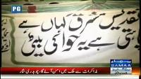 Hum Log 5th April 2014 by Ali Mumtaz on Saturday at Samaa News TV