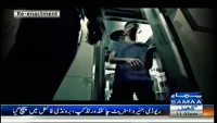 Interrogation 5th April 2014 Saturday at Samaa News TV