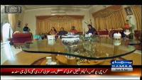 Meri Kahani Meri Zubani 6th April 2014 on Sunday at Samaa News