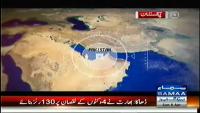 Khufia Operation 6th April 2014 by Sajjad Saleem on Sunday at Samaa News TV