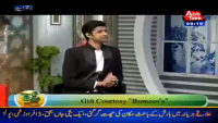News Cafe - 7th April 2014