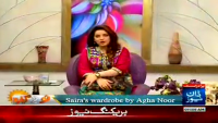 Nau Do Gayarah - 7th April 2014