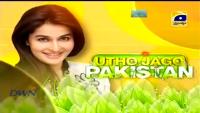 Utho Jago Pakistan - 7th April 2014