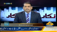 Inkaar 7th April 2014 by Javed Iqbal on Monday at Capital TV
