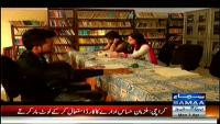 Court Number 5 - 7th April 2014 by Amina Kabir on Monday at Samaa News TV