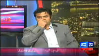 On The Front  7th April 2014 by Kamran Shahid on Monday at Dunya News