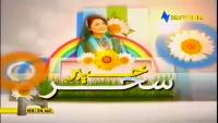 Khyber Sahar 8th April 2014