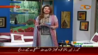 Subh-e-Nou 8th April 2014
