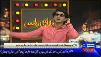 Mazaaq Raat 8th April 2014 by Nauman Ijaz on Tuesday at Dunya News