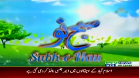 Subh-e-Nou 9th April 2014