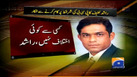 Rashid Latif Refuses to Work As Chief Selector