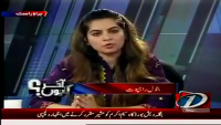 Aakhir Kyun 10th April 2014 by Batool Rajput on Thursday at News One