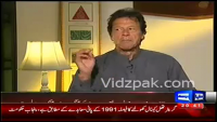 Hafeez Resignation Was a Bad Decision Said Imran Khan