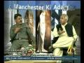 Pakistan People Party funny fight In Manchester Ki Adalat