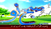 Subh-e-Nou 11th April 2014