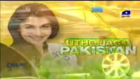 Utho Jago Pakistan 11th April 2014