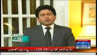 Hum Log 11th April 2014 by Ali Mumtaz on Friday at Samaa News TV