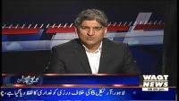 Apna Apna Gareban 12th April 2014 by Matiullah Jan on Saturday at Waqt News