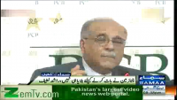 Rashid Latif Exposed Najam Sethi