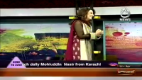 Aaj Subh 14th April 2014