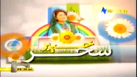 Khyber Sahar 14th April 2014