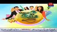News Cafe 14th April 2014