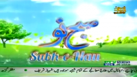 Subh-e-Nou 14th April 2014