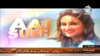Aaj Subh 15th April 2015