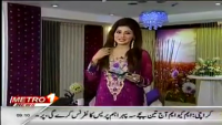 Morning Delight 15th April 2015