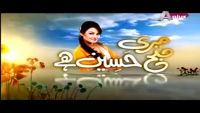 Morning With Sahir 15th April 2015